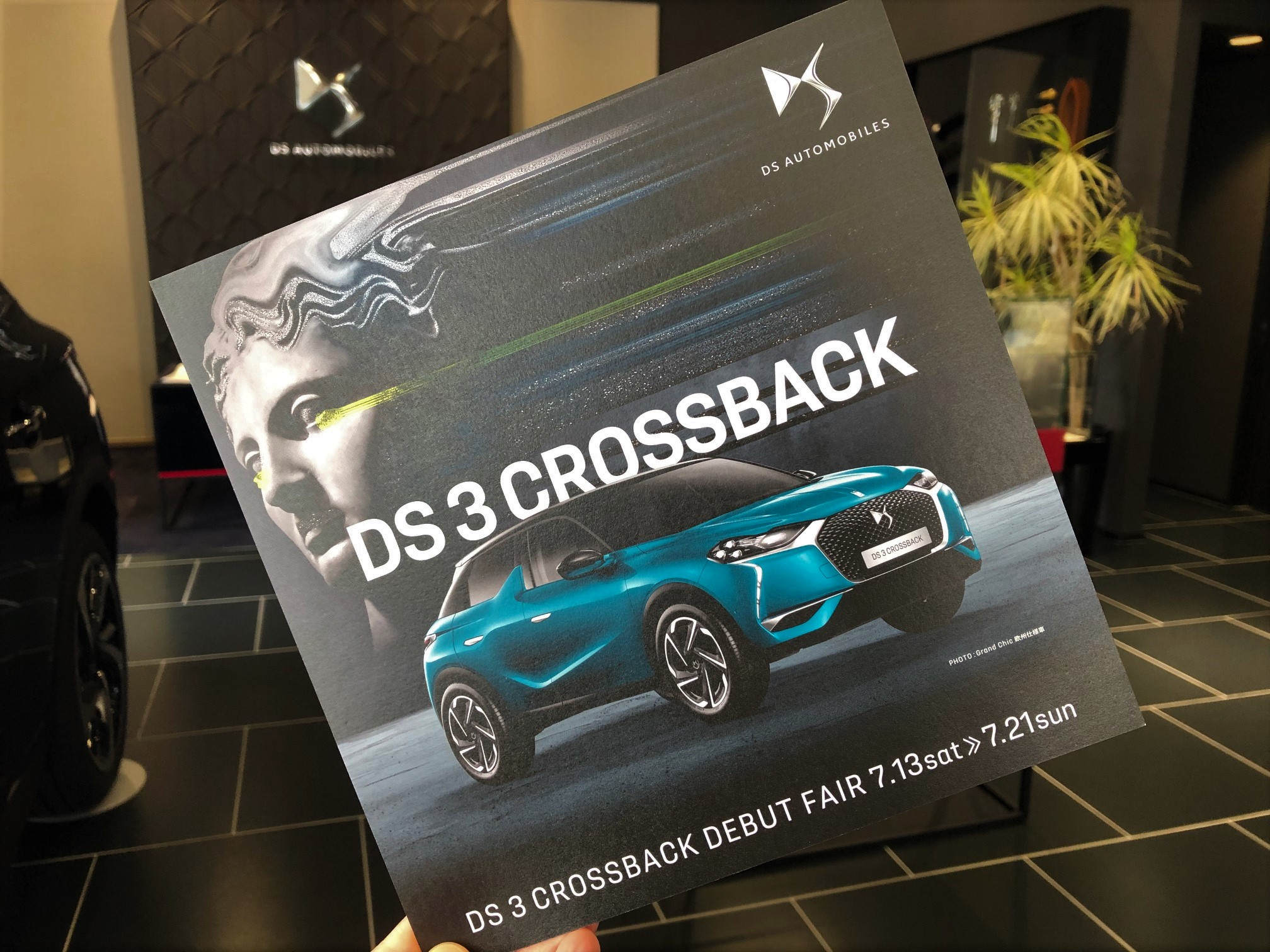DS3 CROSSBACK DEBUT FAIR !!